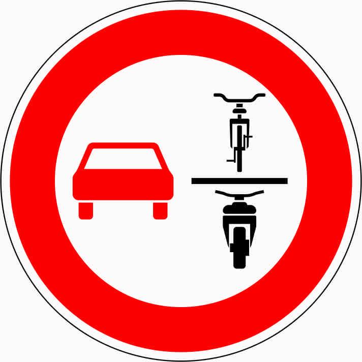 Verkehrszeichen mit einem rotem Rand. In der Mitte links ein rotes Auto, rechts ein Fahrrad und ein Motorrad (Neuer Bußgeldkatalog 2020)